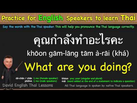 Learn english for thai speakers free