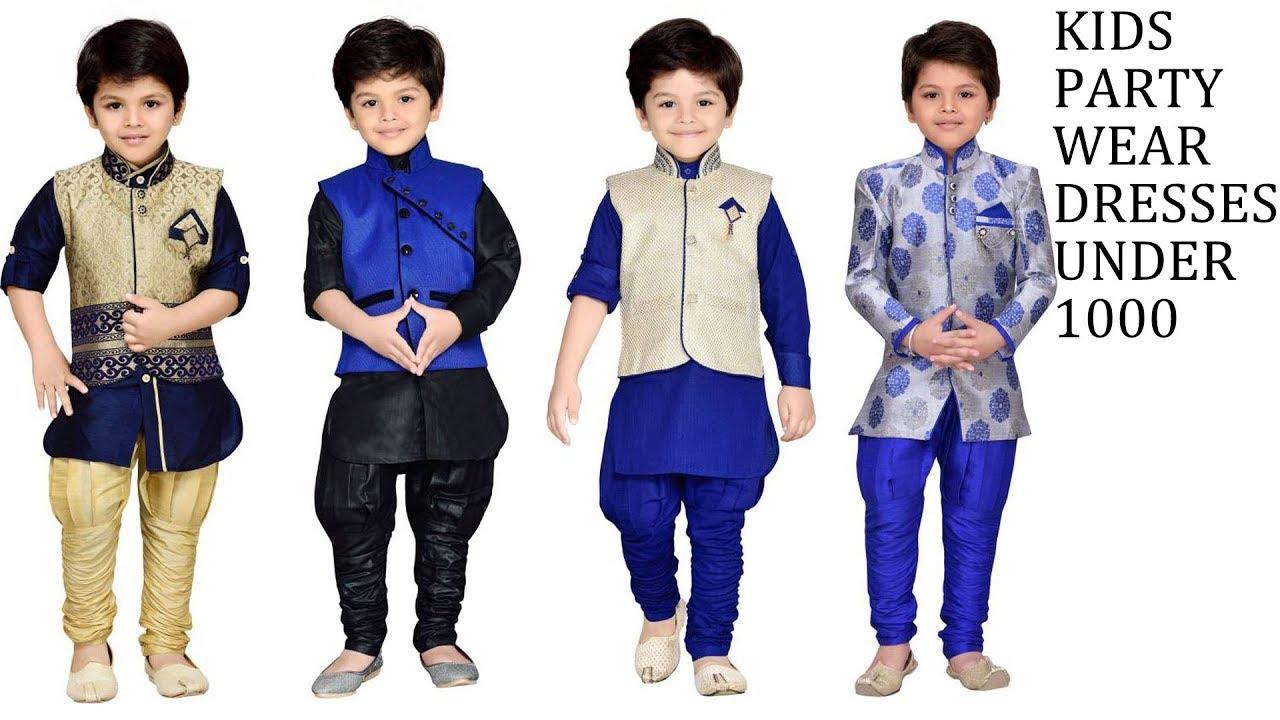في قرش عبث kids party dresses boys