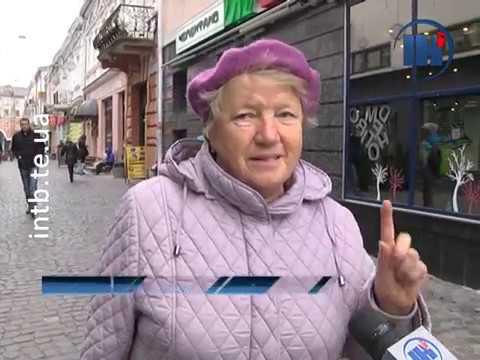 Телеканал ІНТБ: Тернопільські пенсіонери - в очікуванні нових пенсій