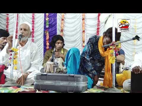 Mujhko Bhi Pila de by Jaanam Taj Banarsi