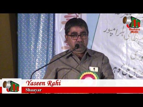 Yaseen Rahi, Belgaum Mushaira, 3/11/2016, Con. ASHFAQUE SIDDIQUI, Mushaira Media