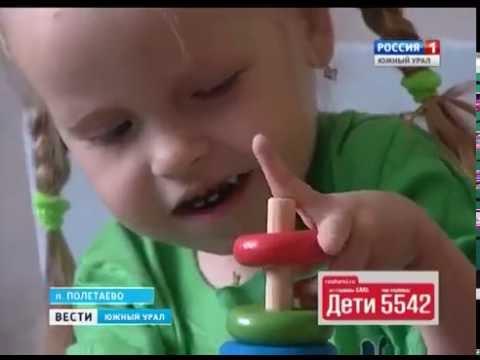 Аня Аввакумова лет детский церебральный паралич требуется  Кира Волкова 2 года детский церебральный паралич требуется лечение