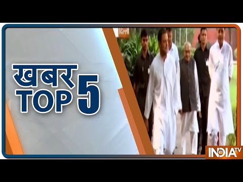 Khabar Top 5 | June 24, 2019