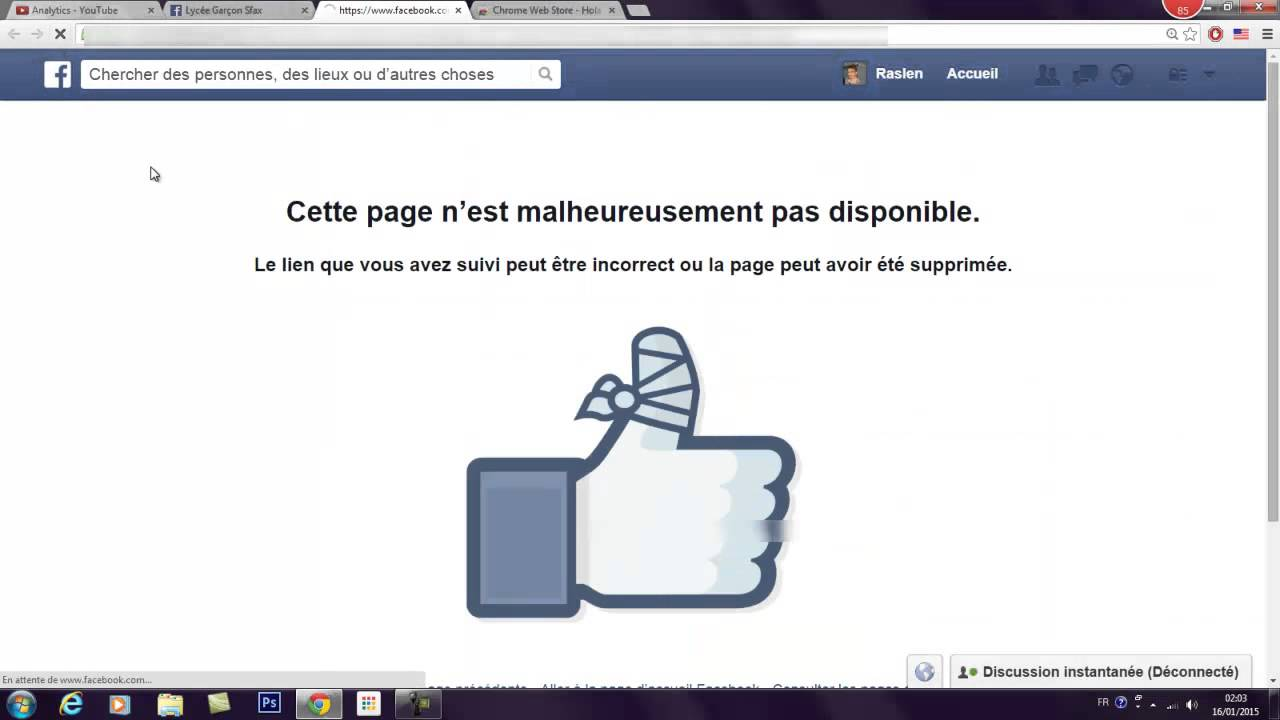Changer Le Nom De Page Facebook Plus De 200 Fans Youtube