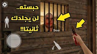 كيف تسجن السيد لحمة ؟! قلتش خرافي!! | mr meat glitch