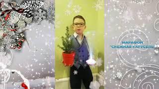 Демид Вячеславов, 6 лет
