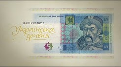 2017 History of Ukrainian hryvnia - 5 UAH
