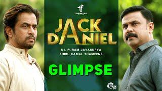 Glimpse of JACK DANIEL Malayalam Movie | Dileep, Arjun | Shaan Rahman, Gopi Sundar | Official