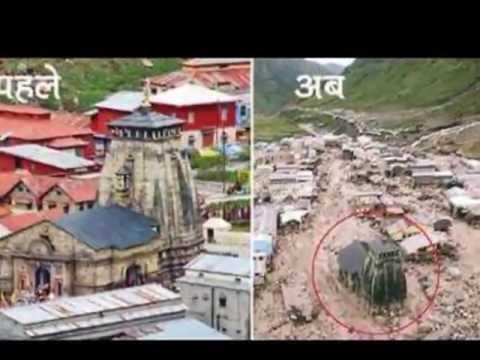 Kedarnath Temple Uttarakhand Disaster First Footage Flood ... Uttarakhand Temple Disaster