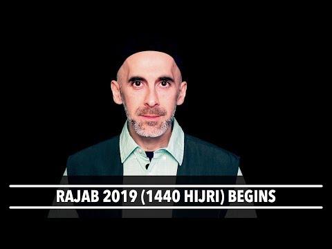 Rajab 2019 (1440 Hijri) Begins Thursday Night