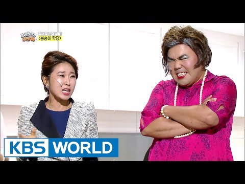 My Mother-in-law is Strange | 시엄마가 이상해 [Gag Concert / 2017.07.29]
