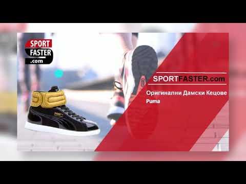 Оригинални Спортни Обувки за Жени