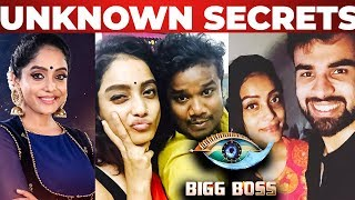 BIGG BOSS Abirami Unknown Secrets! | Vijay Television | Bigg Boss Season 3 Tamil