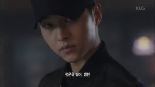 """태양의 후예 - 송중기, 송혜교 구하려 군복 벗었다 """"행운을 빌어, 캡틴"""""""