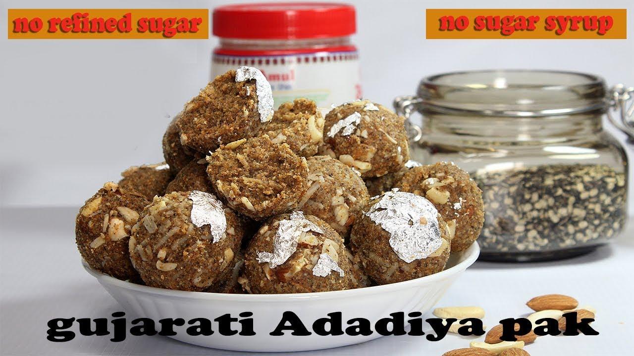 ગુજરાતી રસોઈ   Gujarati Recipe   ગુજરાતી રેસીપી   વ્યંજન ...