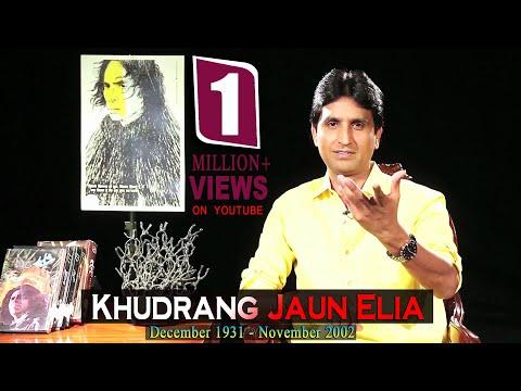 Khudrang Jaun Elia I Dr. Kumar Vishwas I 2017