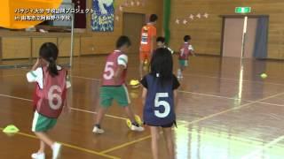 2013/8/4日 放送分 - 由布市立阿蘇野小学校 訪問
