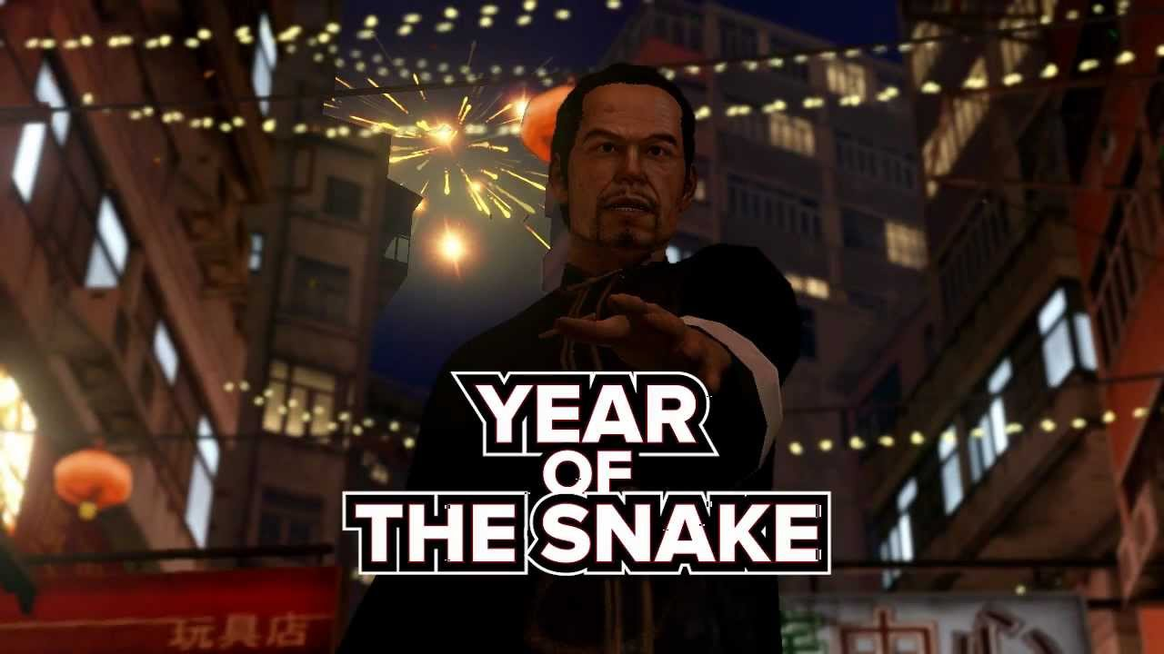 SQUARE ENIX - News - This is Sleeping Dogs!