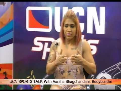 UCN SPORTS TALK with Varsha Bhagchandani