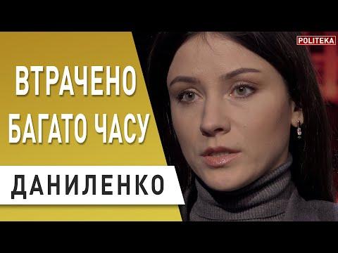 Даниленко: Дроздова понимаю, но за Донбасс нужно бороться - Зеленский, план Б, Порошенко, Азов