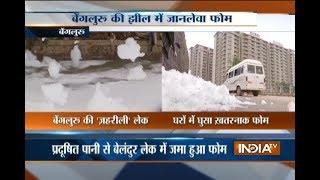 Toxic foam from Varthur lake floods the streets of Bengaluru