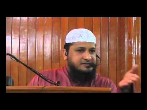 Hadith ka Ta'aruf - by Shaikh Javed Usman Rabbani @ Masjid e Furqan