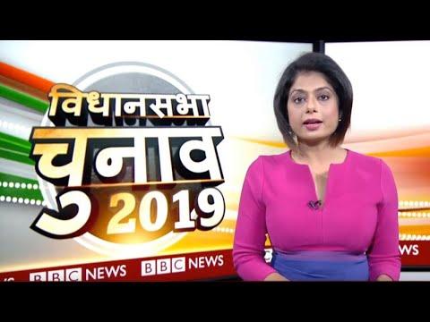 BBC Duniya में India और World की Top News देखिए Sarika के साथ (BBC Hindi)