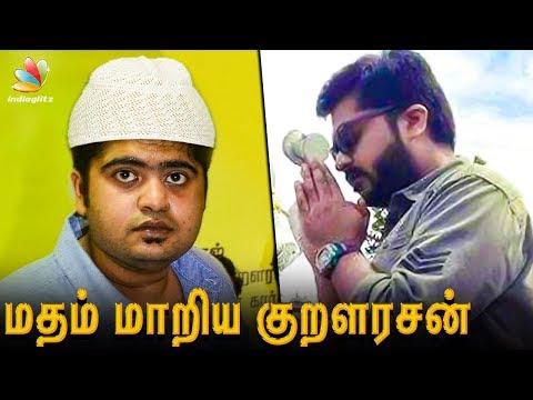 Simbu's Brother Converts to Islam | Kuralarasan Rajendar | Hot Tamil Cinema News