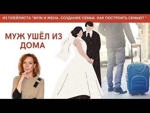 клуб знакомств в москве для интима