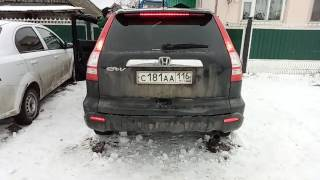 Дополнительный стоп сигнал от Chery Tiggo на Honda CR V