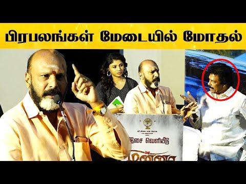 Master படம் மட்டும் தான் வெற்றி FEFSI சிவா அதிரடி! - மேடையில் நடந்த மோதல் | Munna Audio Launch
