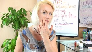 Лечение герпеса на лице и теле самым быстрым эффективным способом навсегда.