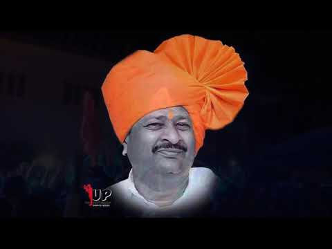 Basanagouda Patil Yatnal Fans made Song  | Vijayapur