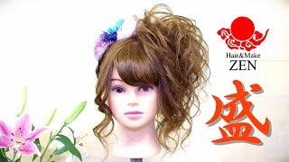 体育祭で人気の盛り髪の作り方 ZENヘアセット95Big hair