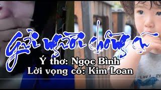 Karaoke vọng cổ GỬI NGƯỜI CHỒNG CŨ - DÂY ĐÀO [T/g Kim Loan]