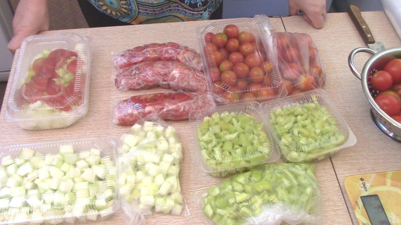 заморозки на зиму из овощей рецепты