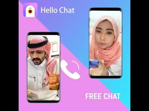 Hello Chat- Private Dating Application
