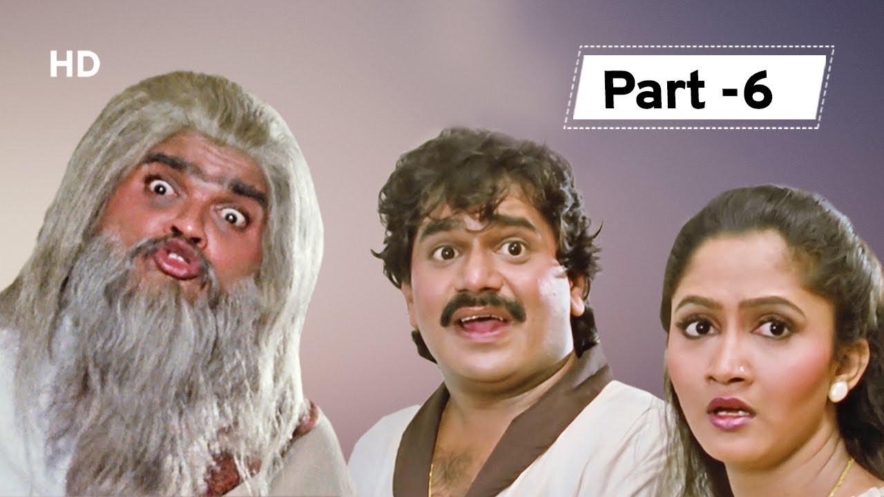 Dharla Tar Chavataya (1991) - Ashok Saraf - Laxmikant Berde - Alka Kubal - Priya - Rekha - Part-6