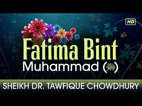 Fatima Bint Muhammad (Peace Be Upon Him) ᴴᴰ ┇ Must Watch ┇ by Sheikh Dr. Tawfique Chowdhury ┇ TDR ┇