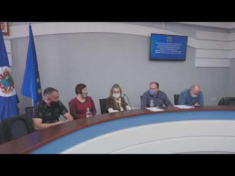 Бердянська міська рада: Постійна депутатська комісія з питань реалізації державної регуляторної політики 26.05.2020