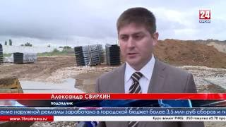 Строительство водовода в восточном Крыму закончат в 2020 году