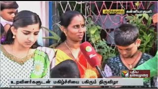 Onam celebrations at Kuzhithurai, Kanyakumari district spl video news 28-08-2015