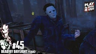 #45【ホラー】弟者,おついちの「Dead by Daylight YEAR2」【2BRO.】