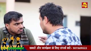 Dosti - Amit Bhadana | LATEST VIDEO | Message - The greatest gift of life is friendship