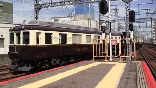 2018 09 近鉄・名古屋線 四日市駅 2000系・つどい