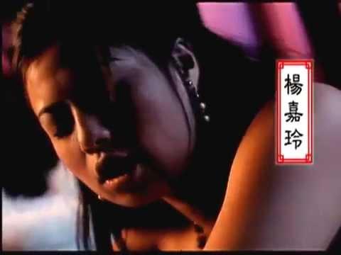 玉蒲團之官人我要 / 玉蒲团3 官人我要 / Sex & Zen III (1998) 鍾真 楊嘉玲 冬怡 徐錦江