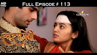 Swaragini - 5th August 2015 - स्वरागिनी - Full Episode (HD)