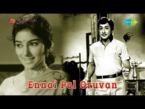Ennai Pol Oruvan   Thangangale song