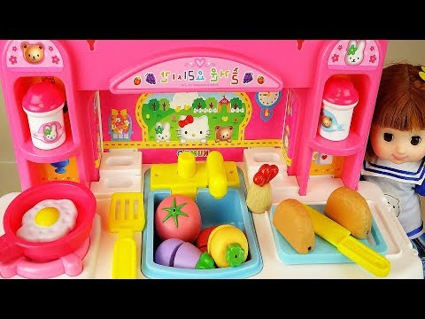 Thumbnail: Baby doll Kitchen Hello Kitty cooking food toys baby doli play