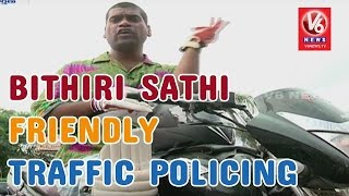 Bithiri Sathi On Friendly Traffic Policing | Funny Conversation With Savitri | Teenmaar News